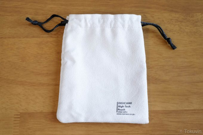 digicame-high-tech-pouch-review-8