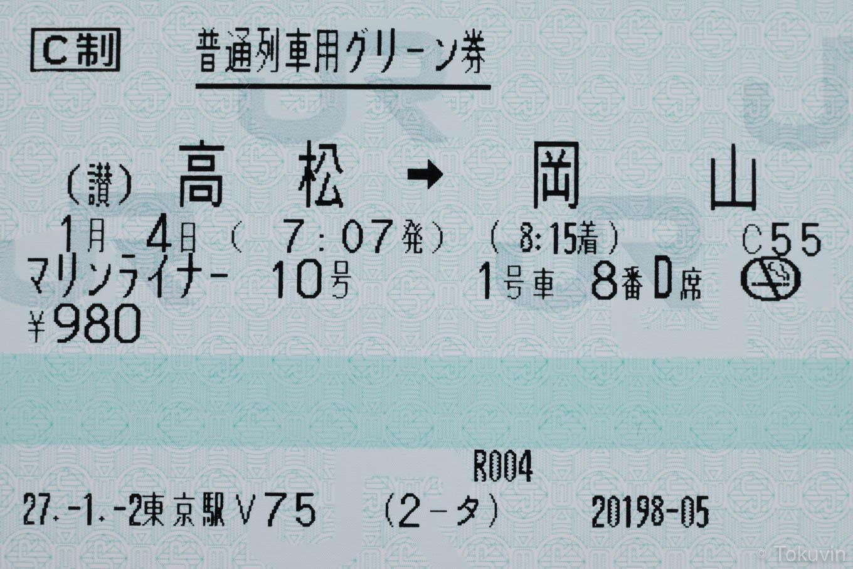 XF56mm + MCEX-11 最短。