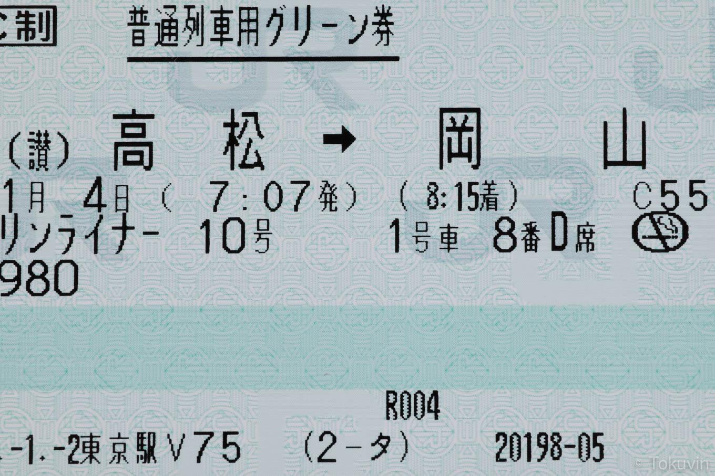 XF90mm + MCEX-11 最短。