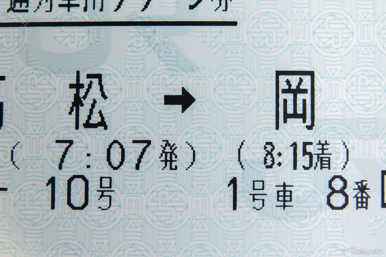 XF23mm + MCEX-11 最短。