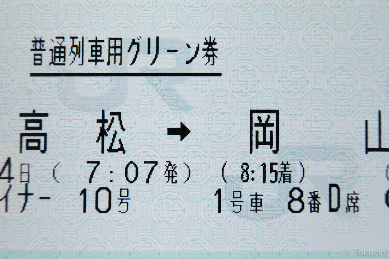XF23mm + MCEX-11 無限遠。