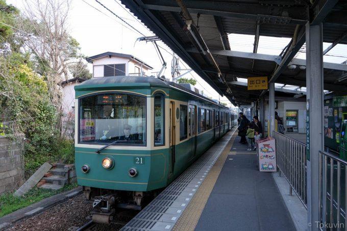 本日3本目の電車(X-T1 + XF16mm F1.4R)