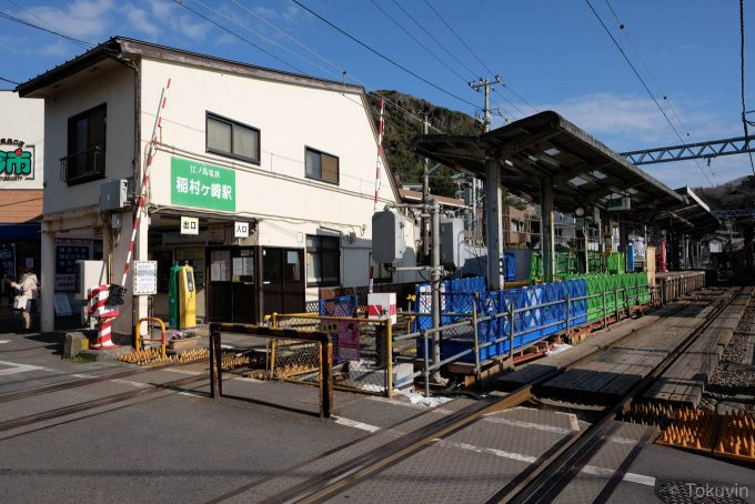 稲村ヶ崎駅ホーム(X-T1 + XF16mm F1.4R)
