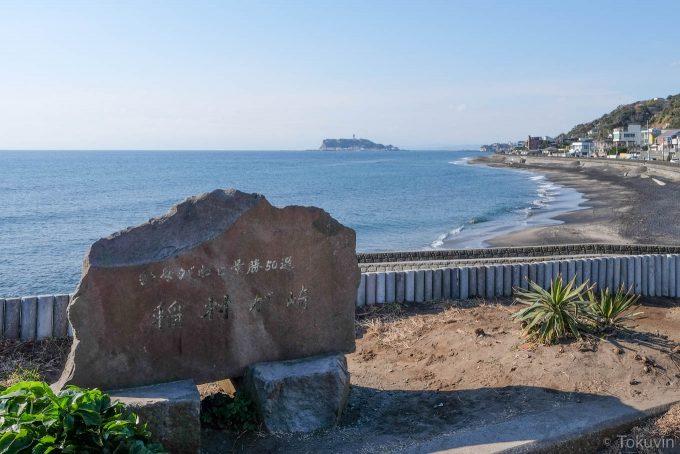 稲村ヶ崎の碑と江ノ島(X-T1 + XF16mm F1.4R)