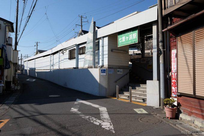 七里ヶ浜駅(X-T1 + XF16mm F1.4R)