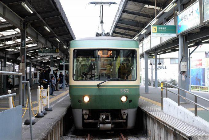 完乗の旅1本目の電車