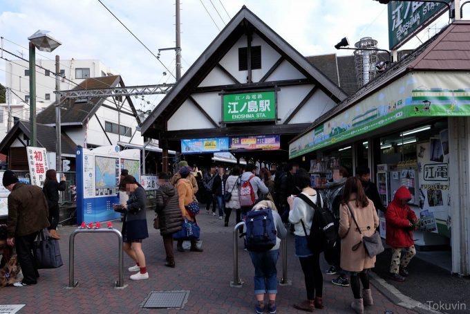 江ノ島駅 駅舎(X-T1 + XF16mm F1.4R)