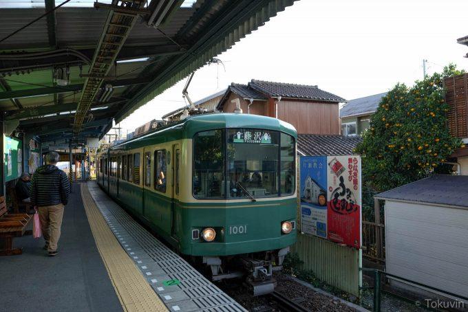 本日11本目の電車(X-T1 + XF16mm F1.4R)