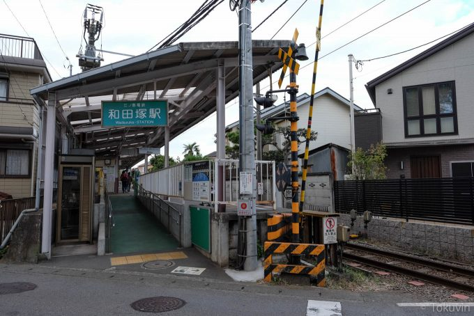 和田塚駅(X-T1 + XF16mm F1.4R)