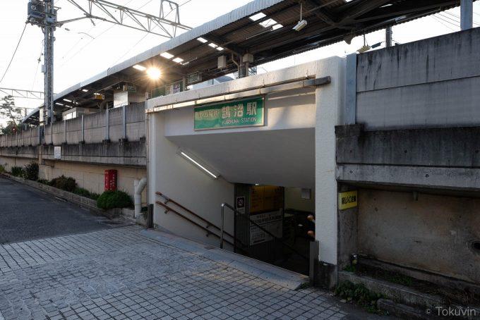 鵠沼駅(X-T1 + XF16mm F1.4R)