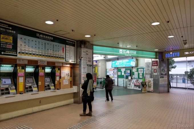 藤沢駅の券売機と改札(X-T1 + XF16mm F1.4R)