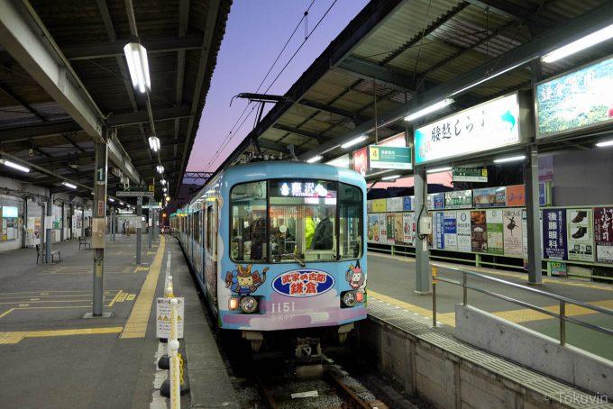 鎌倉駅に到着(X-T1 + XF16mm F1.4R)