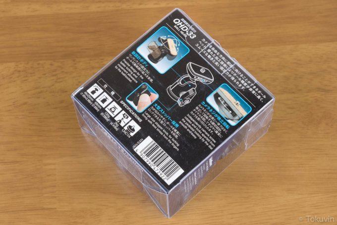 ベルボンQHD-33のパッケージ裏面