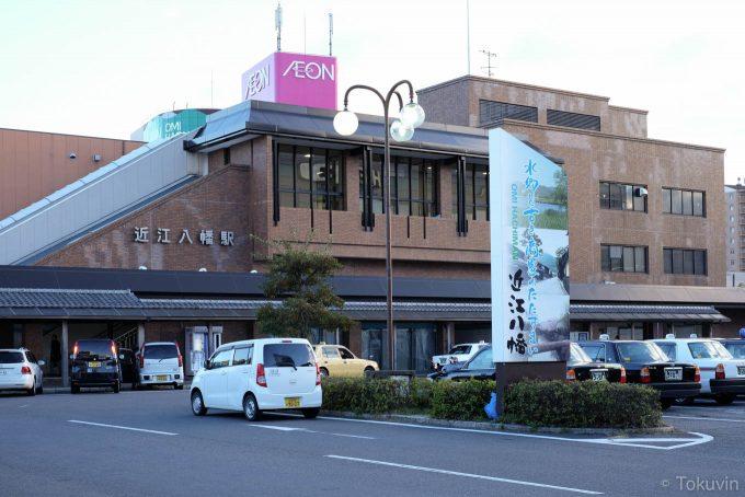 近江八幡駅舎(X-T1 + XF35mm F1.4R)