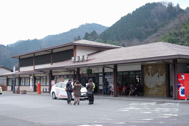 津和野駅舎。