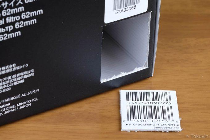 XF90mmのバーコード