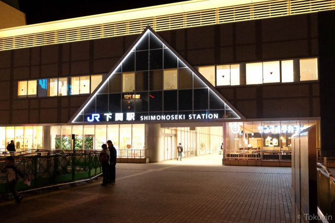 夜の下関駅(X-T1 + XF16mm F1.4R)