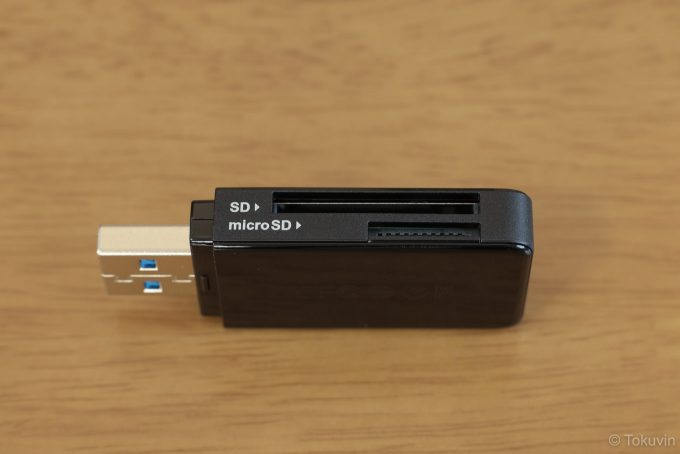 sdcard-reader-rdf5-review-5