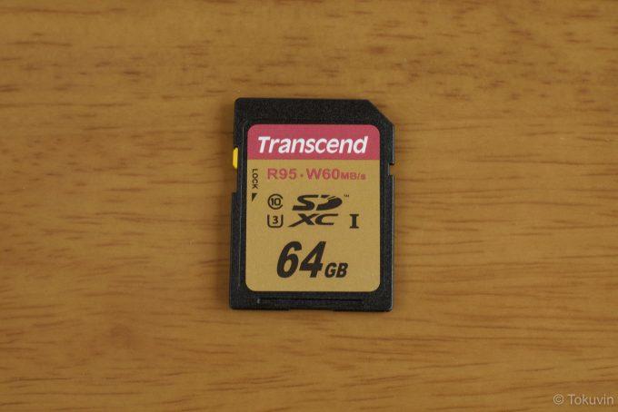 SDカード本体