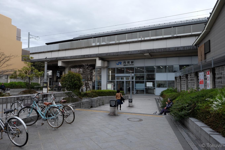 高架下の円町駅舎。