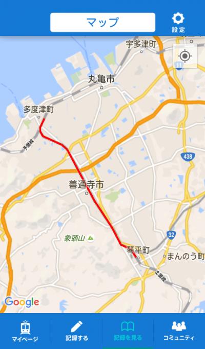 乗車区間の地図表示画面