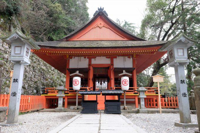 金刀比羅宮 厳魂神社