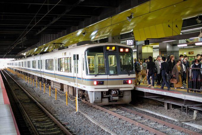 京都駅に到着した2226M