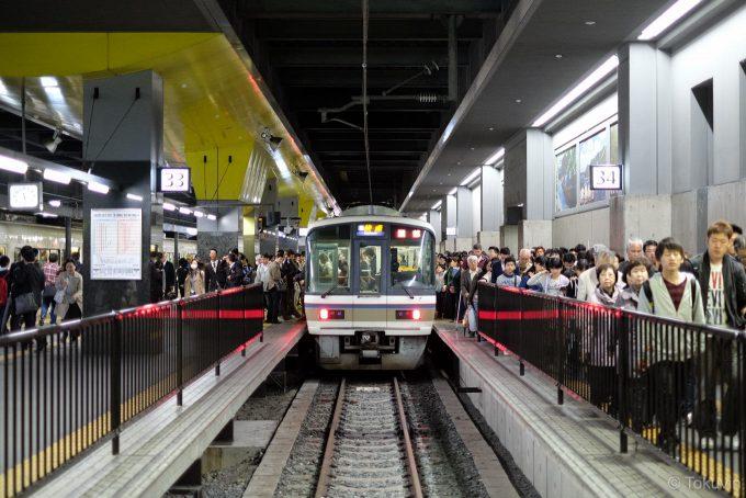 京都駅に到着した260M (FUJIFILM X-T1 + XF35mm F1.4R)