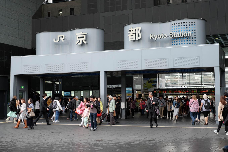 京都駅中央口。