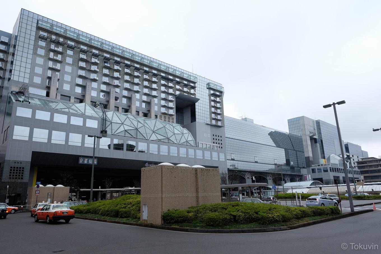 京都駅舎。
