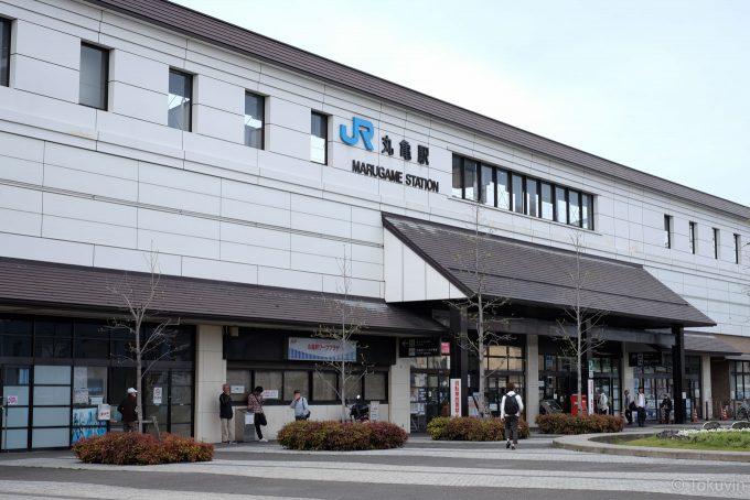 丸亀駅 駅舎 (X-T1 + XF35mm F1.4R)