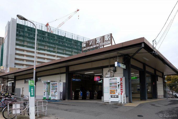 桜ノ宮駅(X-T1 + XF16mm F1.4R)