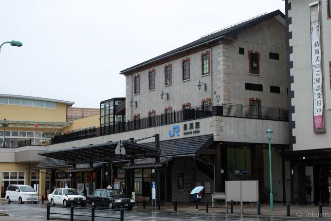 長浜駅 駅舎