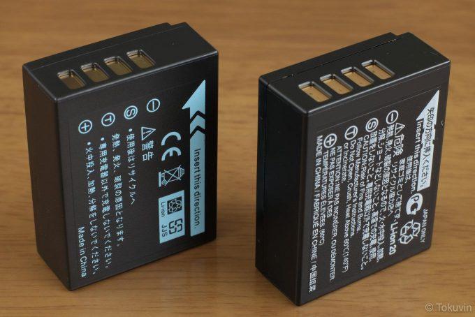 純正と互換バッテリーの比較