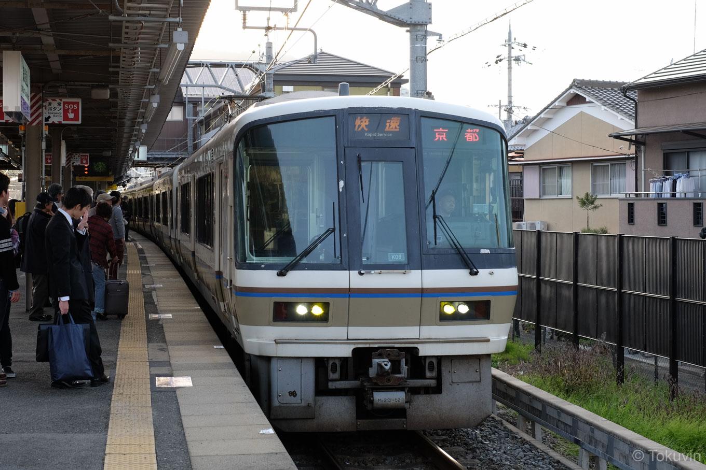 普通列車の京都行き 1146M。