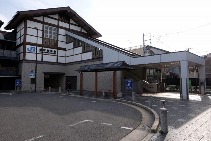 嵯峨嵐山駅 駅舎