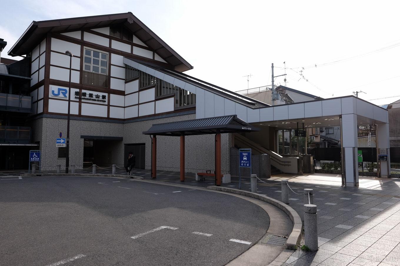 嵯峨嵐山駅舎。