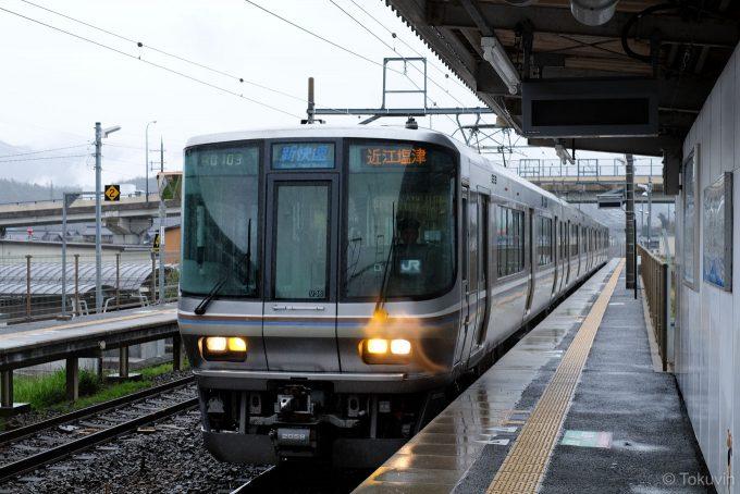 近江塩津行き 3432M