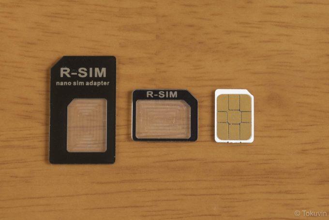 変換アダプターとSIMカード
