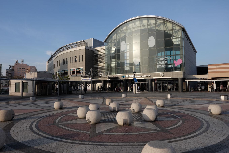 高松駅 駅舎