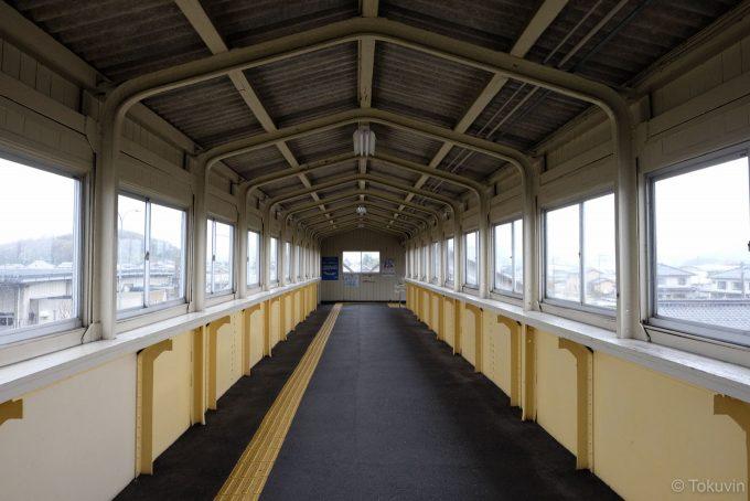 坂田駅 跨線橋