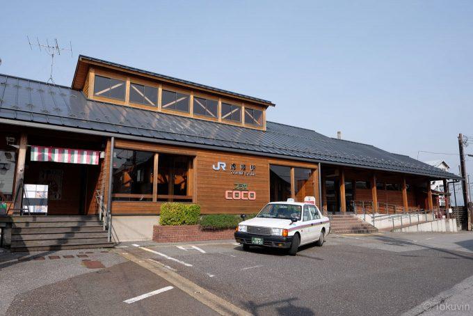 虎姫駅舎 (X-T1 + XF16mm F1.4R)