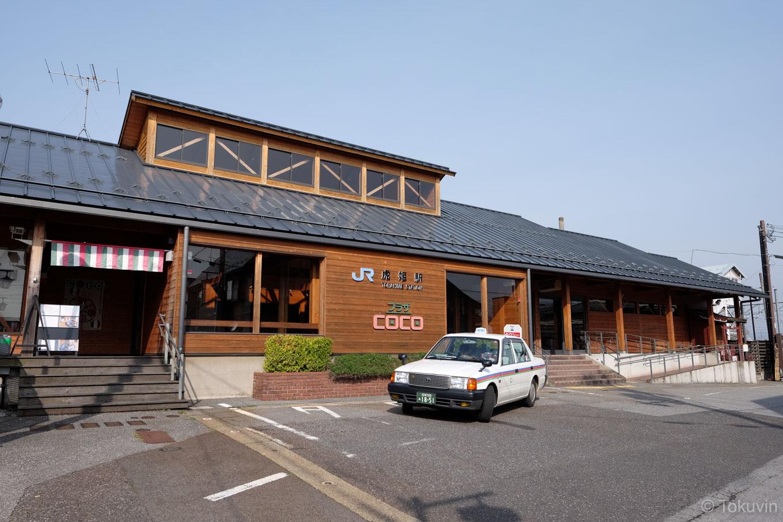 虎姫駅舎。