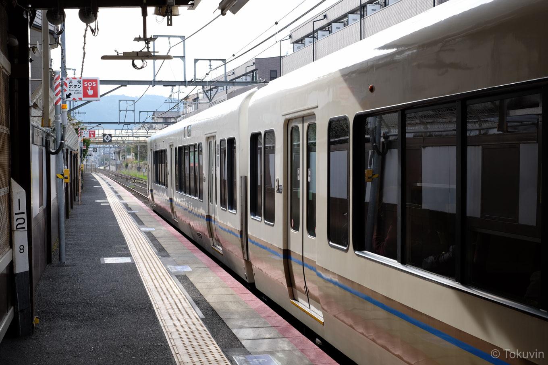 普通列車の亀岡行き 1255M。