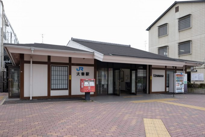 太秦駅 駅舎