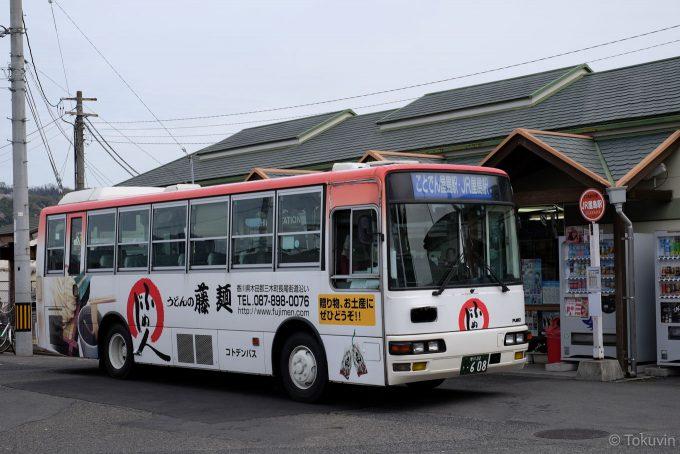 屋島山上シャトルバス(X-T1 + XF35mm F1.4R)