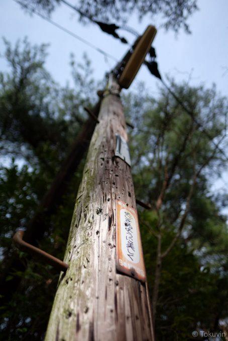 屋島の木製電柱(X-T1 + XF16mm F1.4R)