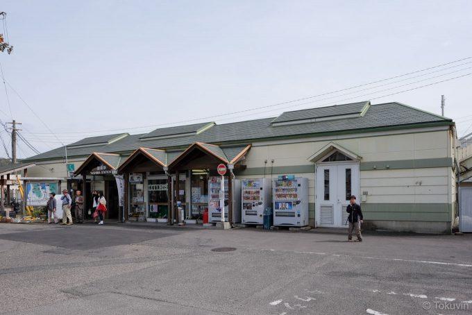 屋島駅 駅舎