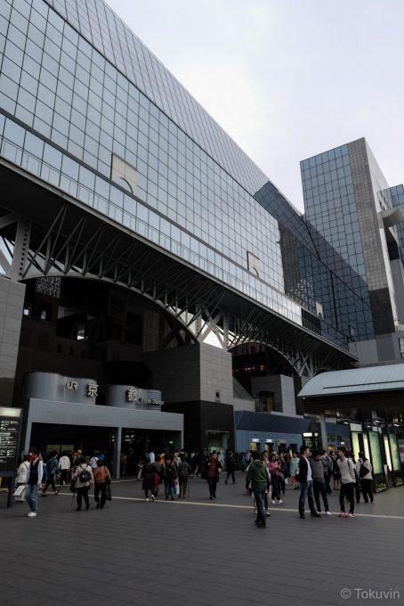 夕暮れの京都駅 (X-T1 + XF16mm F1.4R)