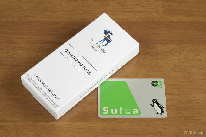 箱の表面とSUICA
